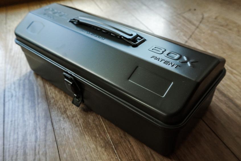 trusco-toolbox