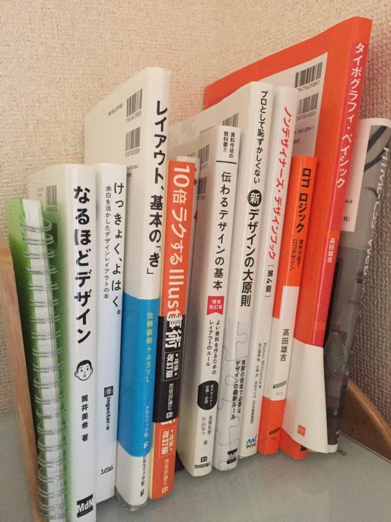 design_books